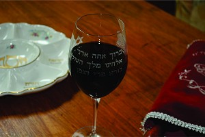 Goblet with Hebrew Blessing