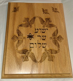 Yeshua Sar Shalom,Doves, Wooden Plaque