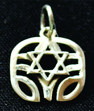 Tree of Life with Magen David, Sterling Silver, Pendant