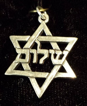 Magen David with Shalom