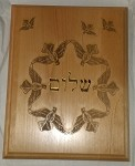 Shalom,Doves, Wooden Plaque
