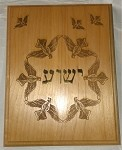 Yeshua,Doves, Wooden Plaque