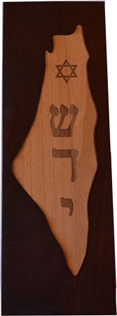 Shaddai Israel Map Plaque Two-Tone color