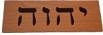 YHVH Alder Plaque Two-Tone color