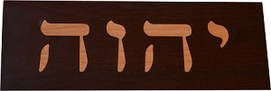YHVH Walnut Plaque Two-Tone color