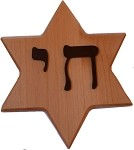 Magen David with Chai in Hebrew Plaque