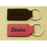 Leatherette Keychain (rect)