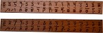 Hebrew Alphabet Ruler