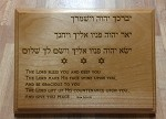 Aaronic Blessing, Hebrew and English